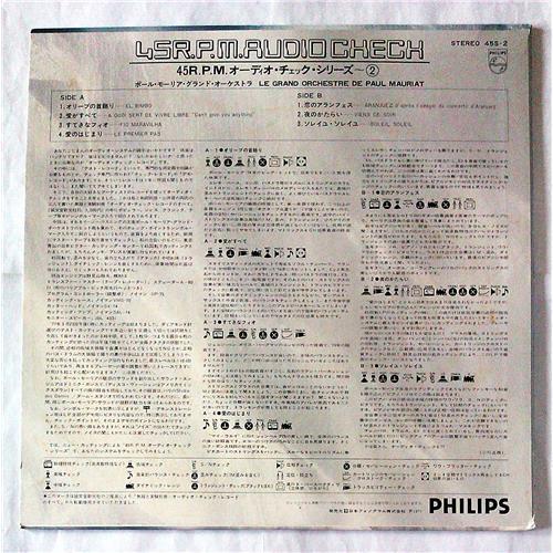 Картинка  Виниловые пластинки  Paul Mauriat – El Bimbo / 45S-2 в  Vinyl Play магазин LP и CD   07429 1