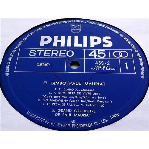 Картинка  Виниловые пластинки  Paul Mauriat – El Bimbo / 45S-2 в  Vinyl Play магазин LP и CD   07429 2