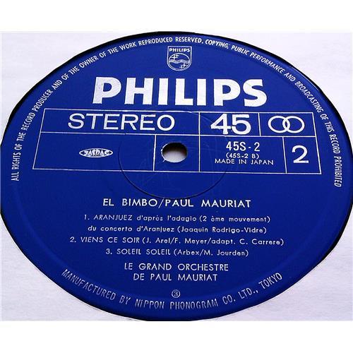 Картинка  Виниловые пластинки  Paul Mauriat – El Bimbo / 45S-2 в  Vinyl Play магазин LP и CD   07429 3
