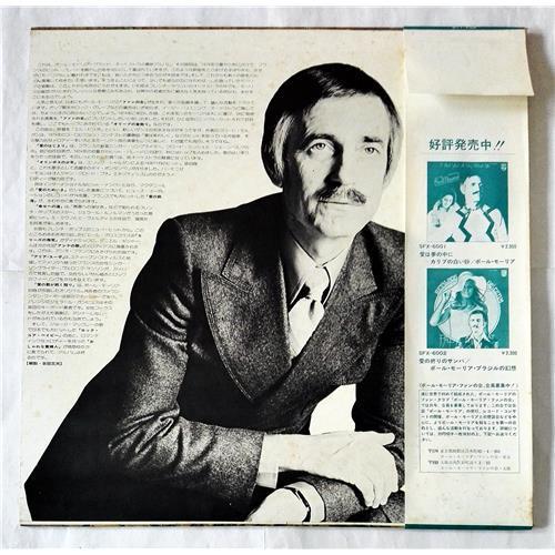 Картинка  Виниловые пластинки  Paul Mauriat – El Bimbo / FDX-119 в  Vinyl Play магазин LP и CD   07486 1