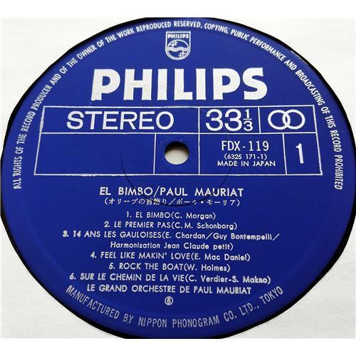 Картинка  Виниловые пластинки  Paul Mauriat – El Bimbo / FDX-119 в  Vinyl Play магазин LP и CD   07486 2