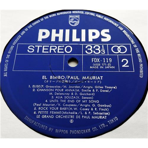 Картинка  Виниловые пластинки  Paul Mauriat – El Bimbo / FDX-119 в  Vinyl Play магазин LP и CD   07486 3