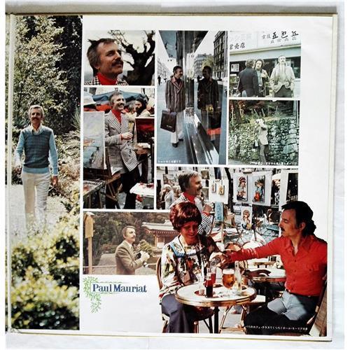 Картинка  Виниловые пластинки  Paul Mauriat – Spotlight On Paul Mauriat / FDX-9201-9202 в  Vinyl Play магазин LP и CD   07484 2