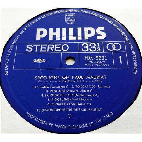 Картинка  Виниловые пластинки  Paul Mauriat – Spotlight On Paul Mauriat / FDX-9201-9202 в  Vinyl Play магазин LP и CD   07484 4