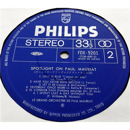 Картинка  Виниловые пластинки  Paul Mauriat – Spotlight On Paul Mauriat / FDX-9201-9202 в  Vinyl Play магазин LP и CD   07484 5