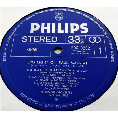 Картинка  Виниловые пластинки  Paul Mauriat – Spotlight On Paul Mauriat / FDX-9201-9202 в  Vinyl Play магазин LP и CD   07484 6