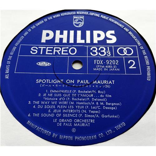 Картинка  Виниловые пластинки  Paul Mauriat – Spotlight On Paul Mauriat / FDX-9201-9202 в  Vinyl Play магазин LP и CD   07484 7