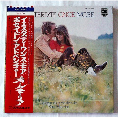 Виниловые пластинки  Paul Mauriat – Yesterday Once More / SFX-5092 в Vinyl Play магазин LP и CD  07426