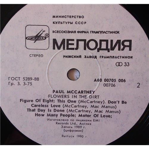 Картинка  Виниловые пластинки  Paul McCartney – Flowers In The Dirt / А60 00705 006 в  Vinyl Play магазин LP и CD   03895 3