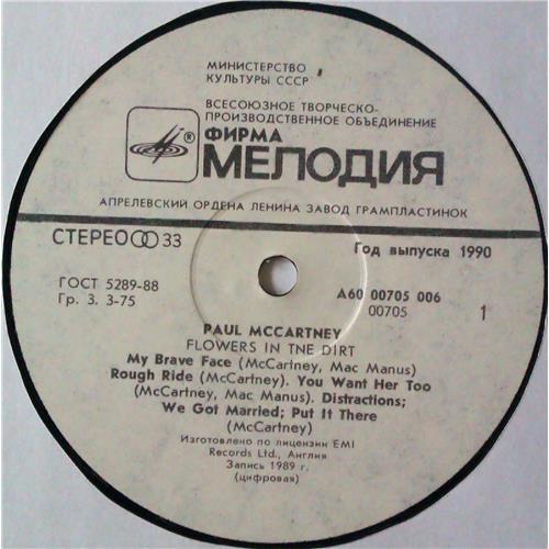 Картинка  Виниловые пластинки  Paul McCartney – Flowers In The Dirt / A60 00705 006 в  Vinyl Play магазин LP и CD   04554 2