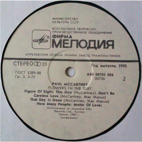 Картинка  Виниловые пластинки  Paul McCartney – Flowers In The Dirt / A60 00705 006 в  Vinyl Play магазин LP и CD   04554 3