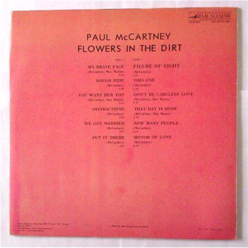 Картинка  Виниловые пластинки  Paul McCartney – Flowers In The Dirt / А60 00705 006 в  Vinyl Play магазин LP и CD   04631 1