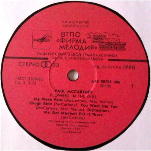 Картинка  Виниловые пластинки  Paul McCartney – Flowers In The Dirt / А60 00705 006 в  Vinyl Play магазин LP и CD   04631 2