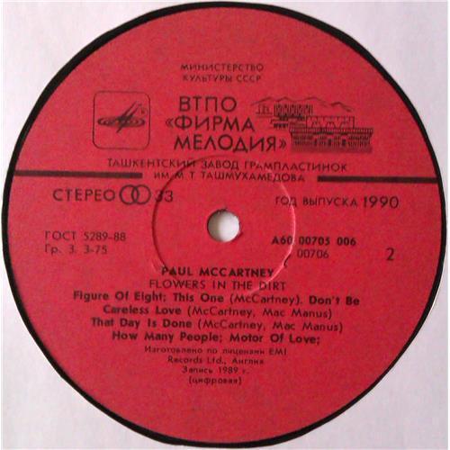 Картинка  Виниловые пластинки  Paul McCartney – Flowers In The Dirt / А60 00705 006 в  Vinyl Play магазин LP и CD   04631 3