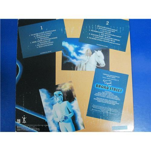 Картинка  Виниловые пластинки  Paul McCartney – Give My Regards To Broad Street / EPS-91094 в  Vinyl Play магазин LP и CD   03304 1