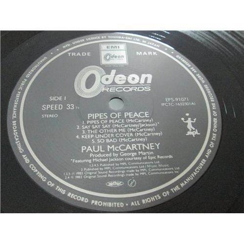 Картинка  Виниловые пластинки  Paul McCartney – Pipes Of Peace / EPS-91071 в  Vinyl Play магазин LP и CD   01564 4