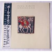 Paul Simon – Graceland / P-13311