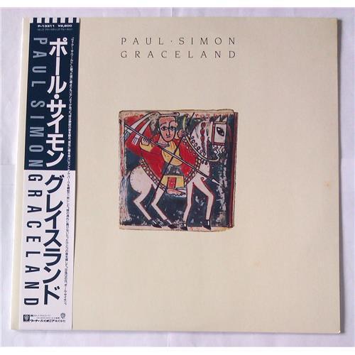 Виниловые пластинки  Paul Simon – Graceland / P-13311 в Vinyl Play магазин LP и CD  05733