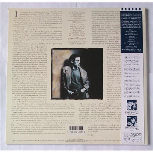 Картинка  Виниловые пластинки  Paul Simon – Graceland / P-13311 в  Vinyl Play магазин LP и CD   05733 1