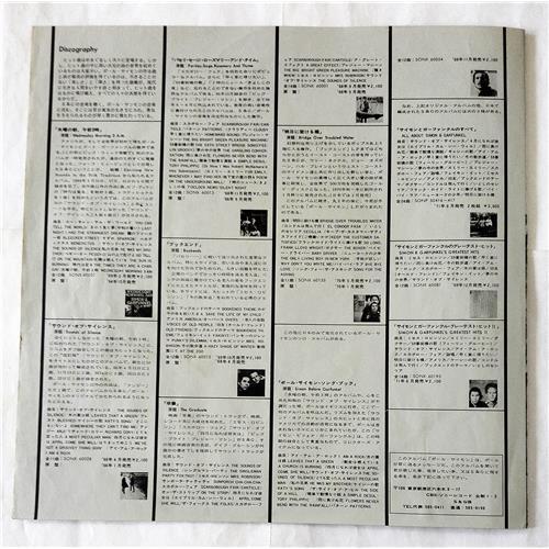 Картинка  Виниловые пластинки  Paul Simon – Paul Simon / SOPM 2 в  Vinyl Play магазин LP и CD   07645 3