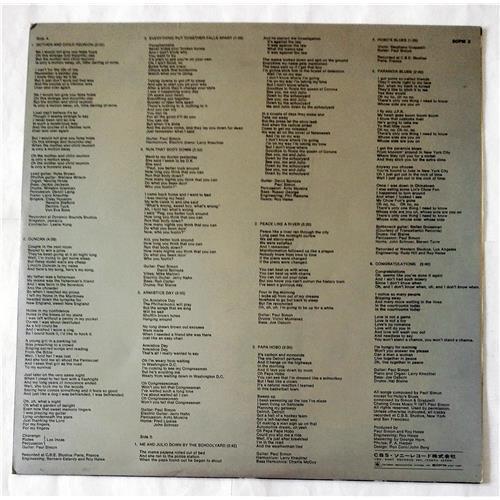 Картинка  Виниловые пластинки  Paul Simon – Paul Simon / SOPM 2 в  Vinyl Play магазин LP и CD   07645 5