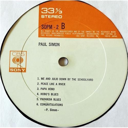 Картинка  Виниловые пластинки  Paul Simon – Paul Simon / SOPM 2 в  Vinyl Play магазин LP и CD   07645 7