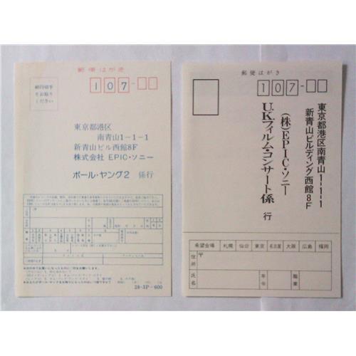 Картинка  Виниловые пластинки  Paul Young – The Secret Of Association / 28-3P-600 в  Vinyl Play магазин LP и CD   05621 2