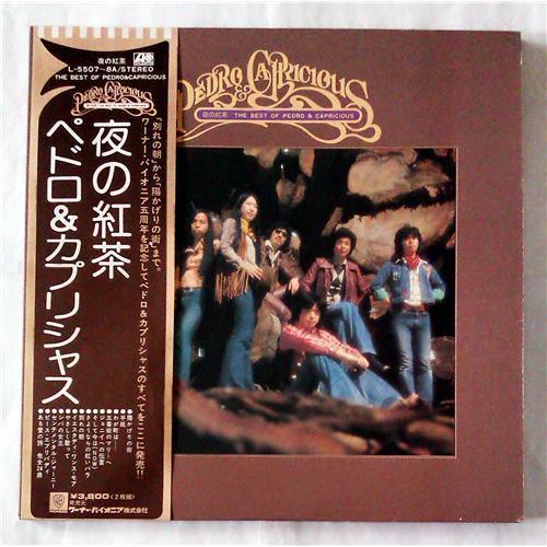 Виниловые пластинки  Pedro & Capricious – The Best Of Pedro & Capricious / L-5507~8A в Vinyl Play магазин LP и CD  07263