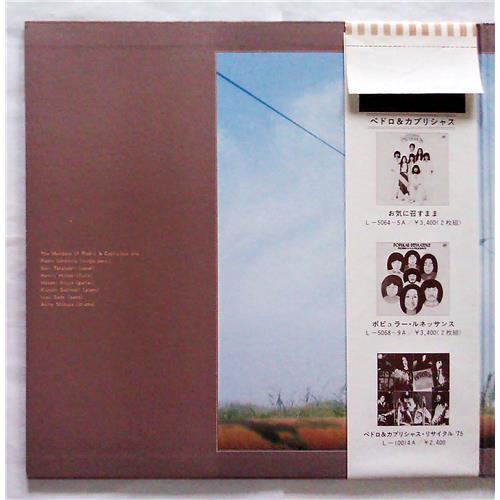 Картинка  Виниловые пластинки  Pedro & Capricious – The Best Of Pedro & Capricious / L-5507~8A в  Vinyl Play магазин LP и CD   07263 1