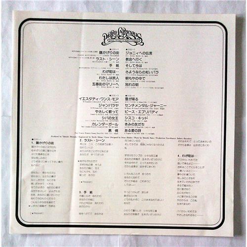 Картинка  Виниловые пластинки  Pedro & Capricious – The Best Of Pedro & Capricious / L-5507~8A в  Vinyl Play магазин LP и CD   07263 4