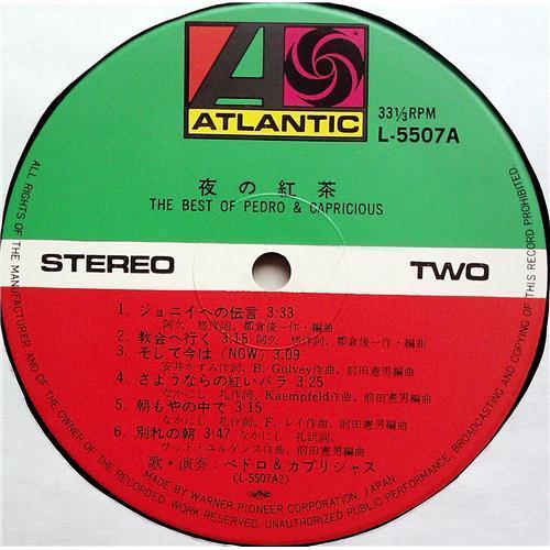 Картинка  Виниловые пластинки  Pedro & Capricious – The Best Of Pedro & Capricious / L-5507~8A в  Vinyl Play магазин LP и CD   07263 6