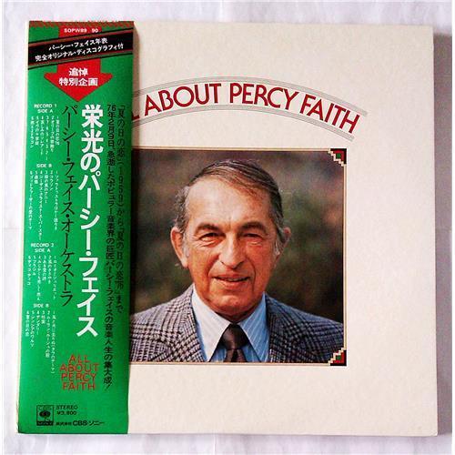 Виниловые пластинки  Percy Faith And His Orchestra – All About Percy Faith / SOPW89~90 в Vinyl Play магазин LP и CD  07385