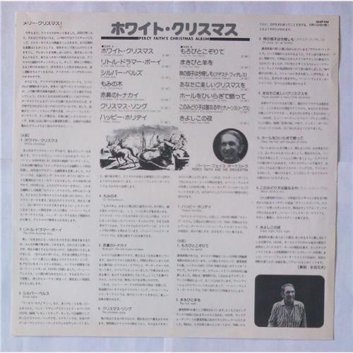 Картинка  Виниловые пластинки  Percy Faith – Christmas Album / 25AP 236 в  Vinyl Play магазин LP и CD   05763 2
