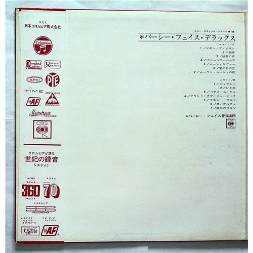 Картинка  Виниловые пластинки  Percy Faith – De Luxe / XS-1-C в  Vinyl Play магазин LP и CD   07068 1