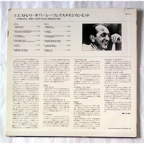 Картинка  Виниловые пластинки  Percy Faith – Estrellita / Percy Faith Plays Mexican Hits / FCPA 707 в  Vinyl Play магазин LP и CD   07255 1