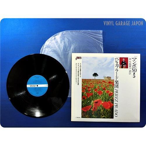 Виниловые пластинки  Perez Prado And His Orchestra – Mambo No. 5 / VIP-516 в Vinyl Play магазин LP и CD  02563