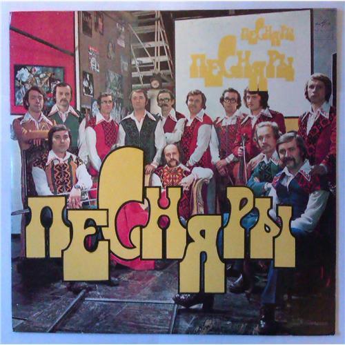 Виниловые пластинки  Песняры – Песняры IV / С60-11287—88 в Vinyl Play магазин LP и CD  04159