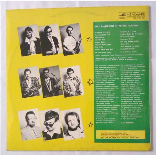 Картинка  Виниловые пластинки  Pete Anderson & The Archives – Live! / C60 29351 005 в  Vinyl Play магазин LP и CD   04561 1