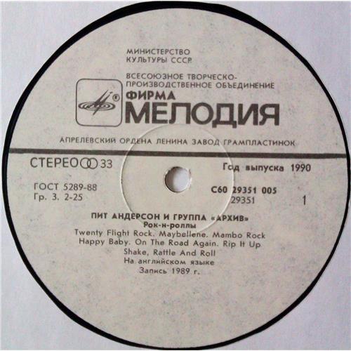 Картинка  Виниловые пластинки  Pete Anderson & The Archives – Live! / C60 29351 005 в  Vinyl Play магазин LP и CD   04561 2