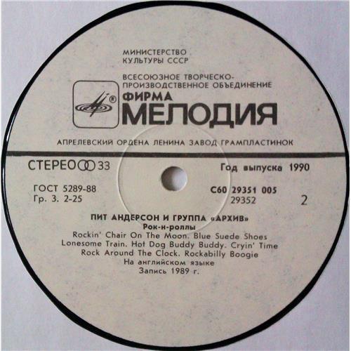 Картинка  Виниловые пластинки  Pete Anderson & The Archives – Live! / C60 29351 005 в  Vinyl Play магазин LP и CD   04561 3