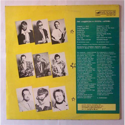 Картинка  Виниловые пластинки  Pete Anderson & The Archives – Live! / С60 29351 005 в  Vinyl Play магазин LP и CD   03950 1