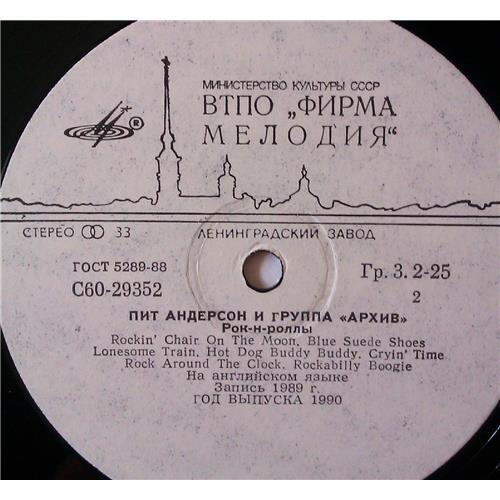 Картинка  Виниловые пластинки  Pete Anderson & The Archives – Live! / С60 29351 005 в  Vinyl Play магазин LP и CD   03950 3