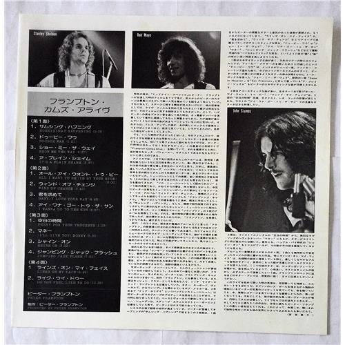 Картинка  Виниловые пластинки  Peter Frampton – Frampton Comes Alive! / GXG 1003/4 в  Vinyl Play магазин LP и CD   07647 4