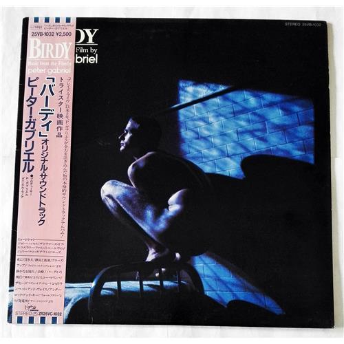 Виниловые пластинки  Peter Gabriel – Birdy / 25VB-1032 в Vinyl Play магазин LP и CD  07544