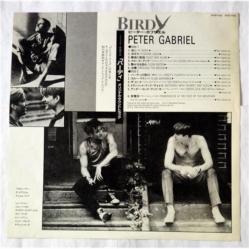Картинка  Виниловые пластинки  Peter Gabriel – Birdy / 25VB-1032 в  Vinyl Play магазин LP и CD   07544 2