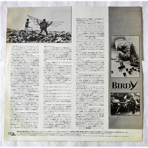 Картинка  Виниловые пластинки  Peter Gabriel – Birdy / 25VB-1032 в  Vinyl Play магазин LP и CD   07544 3