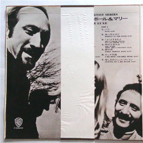 Картинка  Виниловые пластинки  Peter, Paul & Mary – Peter, Paul & Mary De Luxe / P-10002W в  Vinyl Play магазин LP и CD   04407 1