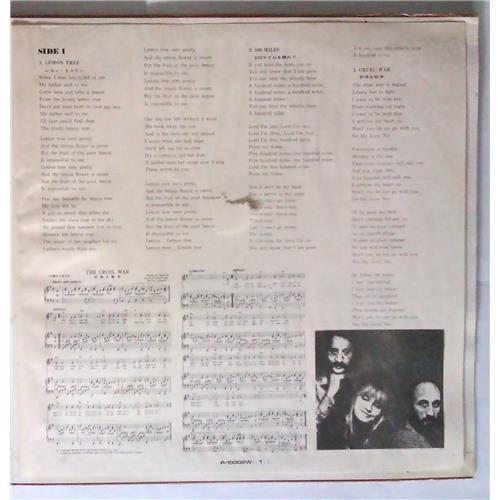 Картинка  Виниловые пластинки  Peter, Paul & Mary – Peter, Paul & Mary De Luxe / P-10002W в  Vinyl Play магазин LP и CD   04407 2