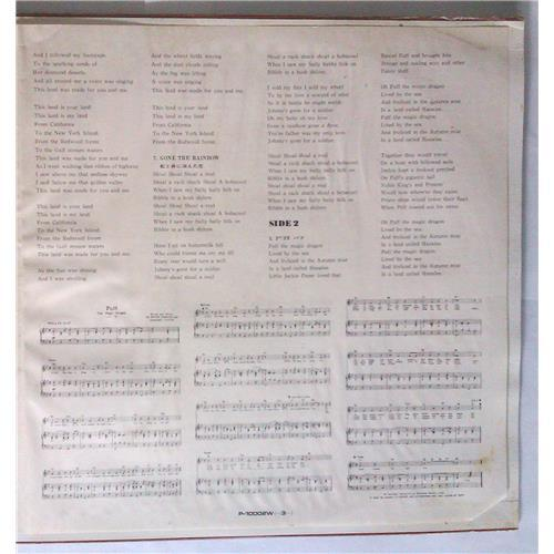 Картинка  Виниловые пластинки  Peter, Paul & Mary – Peter, Paul & Mary De Luxe / P-10002W в  Vinyl Play магазин LP и CD   04407 4
