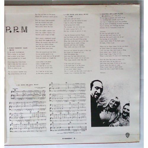 Картинка  Виниловые пластинки  Peter, Paul & Mary – Peter, Paul & Mary De Luxe / P-10002W в  Vinyl Play магазин LP и CD   04407 6